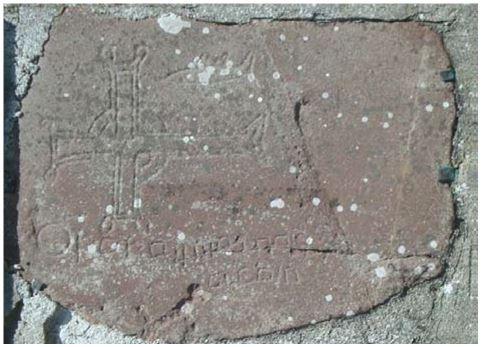 egan gravestone -1